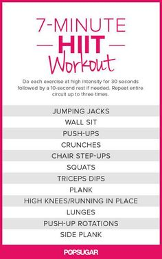 7 min HIIT Workout
