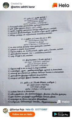 Vedic Mantras, Hindu Mantras, Tamil Astrology, Hindu Vedas, Swami Vivekananda Quotes, Tamil Language, India Art, Hindu Temple, God Prayer