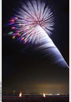 Kinmen and Xiamen co-display fireworks 2012