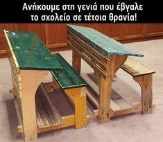 Retro Images, Vintage Tv, Flower Aesthetic, Picnic Table, Vintage Photography, Old Photos, Childhood Memories, Greece, Nostalgia