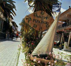 Pefkohori#summeringreece#greece