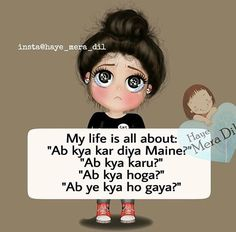 Whatsapp DP For Girls Collection 6 Bff Quotes Funny, Funny Attitude Quotes, Good Thoughts Quotes, Girly Quotes, Jokes Quotes, Memes, Urdu Quotes, True Sayings, Funny Pins