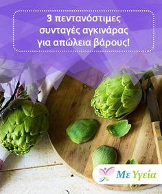 3 πεντανόστιμες συνταγές αγκινάρας για απώλεια βάρους!  Αν σκοπεύετε να χάσετε βάρος, αυτές οι συνταγές αγκινάρας είναι για εσάς! Οι αγκινάρες είναι γεμάτες θρεπτικές ουσίες που θα σας βοηθήσουν να κάψετε λίπος χωρίς να θέσετε σε κίνδυνο την υγεία σας Artichoke, Vegetables, Food, Artichokes, Essen, Vegetable Recipes, Meals, Yemek, Veggies