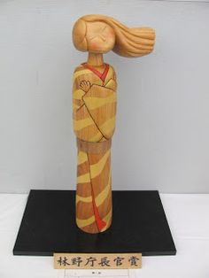 "Kokeshi Adventures こけしの冒険: Modern Kokeshi Concours in Maebashi City ""Dance of…"