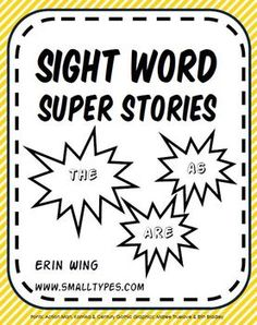 sight word freebie