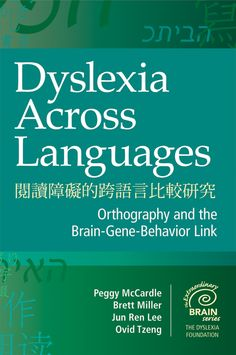 Bringing together the best brain-based, genetics, and behavioral research in the field from more than 40 of today's most highly respected researchers, this landmark volume fully examines what we know about the identification, manifestations, and potential differences in dyslexia across languages and orthographies. #SLPs