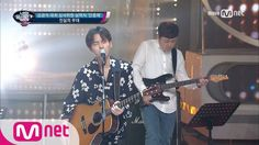 I Can See Your Voice 4 기타도 노래도 완벽! 김광석 대회 심사위원 실력자! ′REALLY REALLY′ 1706...
