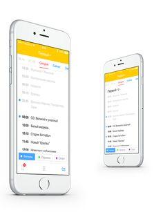 TV app design on Behance