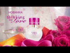 Аромат закоханості Thinking Of Love™ - YouTube
