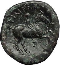 Philip II Alexander the Great Dad OLYMPIC GAMES Ancient Greek Coin Horse i55353