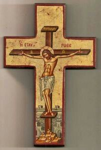 Greek Orthodox Cross - For I determined not to know anything among you except Jesus Christ and Him crucified. Sign Of The Cross, The Cross Of Christ, Religious Icons, Religious Art, Greek Icons, Greek Easter, Orthodox Christianity, Holy Cross, Wall Crosses