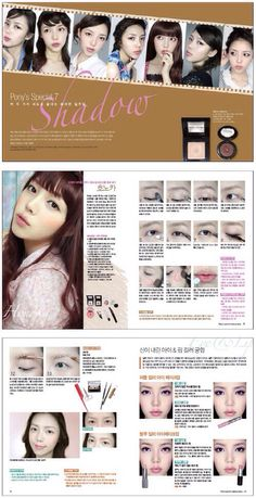 Trendy Makeup Korean Tutorial Step By Step Skin Care Korean Tutorial, Pony Makeup, Hair Makeup, Ulzzang Makeup, Korean Makeup Tutorials, Special Makeup, How To Apply Lipstick, Asian Makeup, Korea Makeup