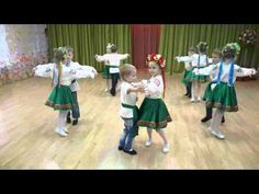 Український танок Старша група №4 - YouTube Kor, Pre School, Ballet Skirt, Fancy, Activities, Youtube, Fashion, Craft, Musica