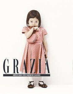 Chu Sung Hoon and His Daughter Chu Sa Rang Smile for Fashion Magazine Grazia   Soompi