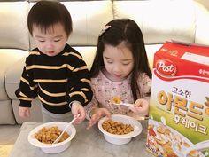 Cute Asian Babies, Korean Babies, Cute Babies, Father And Baby, Ulzzang Kids, Jikook, Nayeon, Babys, Kids Outfits