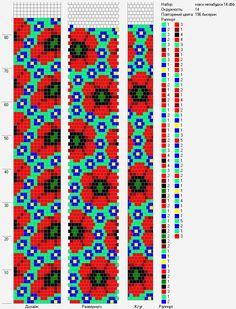 маки+незабудки+14+мини.PNG 701×920 pixels