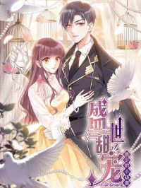 "About Marshal, Here Is Your Little Wife Manhwa. Boyfriend gets married, bride isn't her! It was also said to be ""Primary Three"", which was accused by Perfect Husband, Mr Perfect, Perfect Smile, Manga Couple, Anime Couples Manga, Manga English, Crying Man, Nisekoi, Romance"