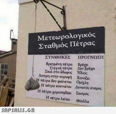 Funny Greek, Meteorology, True Words, Letter Board, Lol, Funny Pictures, Funny Quotes, Jokes, Facts