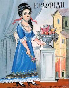 Greek Paintings, 10 Picture, Greek Art, Snow White, Folk, Disney Princess, Disney Characters, Painters, Pictures