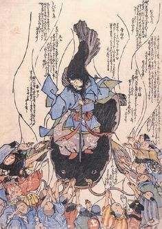 Kashima controls the earth quake-causing Namazu, a giant catfish dwelling in the mud under Japan.  http://upload.wikimedia.org/wikipedia/commons/4/43/Namazu-e_-_Kashima_controls_namazu.jpg