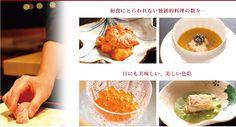 静岡県沼津市にある美食倶楽部 蓮で和食にとらわれない独創的料理の数々をお楽しみ下さい。
