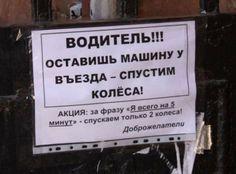 uh.ru | Курьезный случай