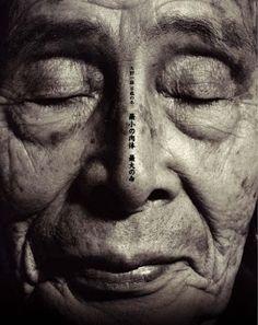 Kazuo Ohno : Japanese Butoh performer