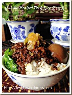 Famous Taiwanese Cuisine- Braised Minced Pork Rice (肉燥饭 或 鲁肉饭 或 卤肉饭) | GUAI SHU SHU