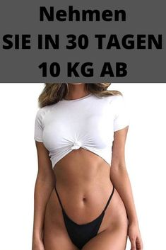 Weight Loss Meals, Weight Loss Blogs, Weight Loss For Women, Fast Weight Loss, Fat Fast, Weight Gain, Reduce Weight, How To Lose Weight Fast, Weight Loss Problems