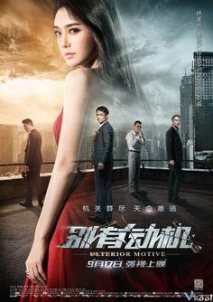 Phim  Biệt Hữu Động Cơ-Full HD