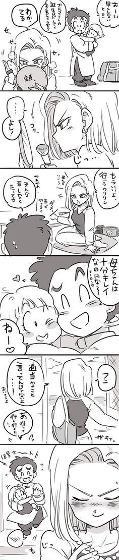しぃの実 (@tkgsize) | Twitter