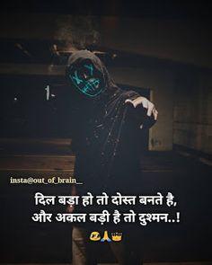 Love, Sad Shayari Status, Latest Shayari Images collection Page-16 Marathi Status, Shayari Status, Allu Arjun Images, Shayari Image, Image Collection, Motivational Quotes, Instagram Images, Love, Curly Hairstyle