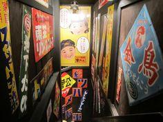 retro居酒屋 「半兵ェ」 Yokohama, Japan