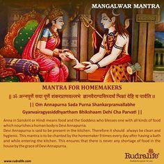Annapoorani Hindu Vedas, Hindu Deities, Vedic Mantras, Hindu Mantras, Sanskrit Mantra, Sanskrit Quotes, Indian Culture And Tradition, Hindu Rituals, Hindu Culture