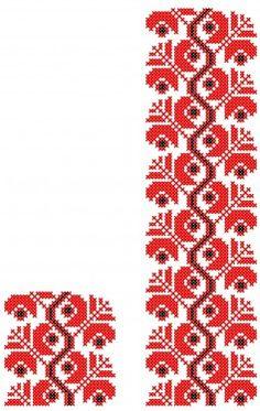 Ukraine, from Iryna Beaded Cross Stitch, Cross Stitch Borders, Cross Stitch Embroidery, Embroidery Patterns, Hand Embroidery, Cross Stitch Patterns, Home Embroidery Machine, Palestinian Embroidery, Textile Art