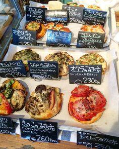 Food Business Ideas, Food Cart Design, Japanese Bread, Bistro Food, Bread Shop, Organic Snacks, Dairy Free Diet, Bakery Cafe, My Best Recipe
