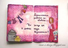Irena's art, art journal page