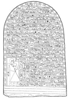 Round-topped limestone stela of Amenemhat; low relief depiction of deceased in lower-left corner.