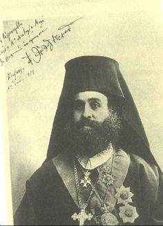 Old Greek, Photographs Of People, Priest, Old Photos, Greece, The Past, Old Things, Asia, History