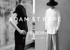 25周年の「アダム エ ロペ」がロゴやビジュアルイメージを一新 | Fashionsnap.com
