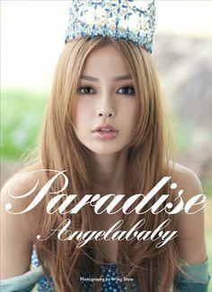 『Paradise by Angelababy アンジェラベイビー』 Cute Asian Girls, Beautiful Asian Girls, Sexy Hot Girls, Cute Girls, Beautiful Ladies, Korean Beauty, Asian Beauty, Beauty Essence, Prity Girl