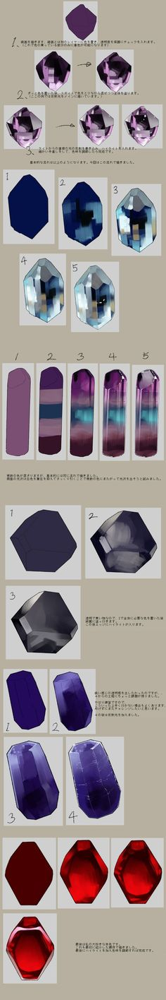 digital art tutorial painting drawing for beginner by Emi Shimura learning tips step by step gemstone drawing Digital Painting Tutorials, Digital Art Tutorial, Art Tutorials, Doodle Drawing, Painting & Drawing, Drawing Techniques, Art Lessons, Art Reference, Concept Art