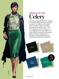 InStyle Color Crash Course-Celery #whattowearwith