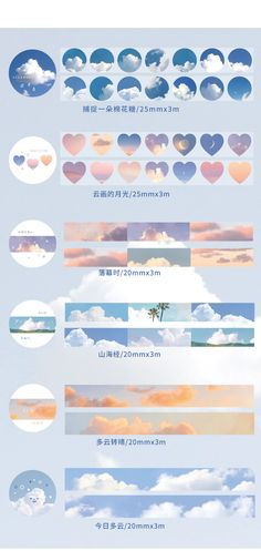 Beyond the cloud Series Washi Tape Decorative Adhesive Tape Sky Masking Tape For Stickers Scrapbooking DIY Stationery Tape Bullet Journal Aesthetic, Bullet Journal Ideas Pages, Preppy Stickers, Cute Stickers, Journal Stickers, Scrapbook Stickers, Masking Tape, Washi Tape, Save Water Poster Drawing
