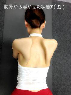 肩甲骨をぐにゃぐにゃにするストレッチ | 肩こりの人へおススメのストレッチ