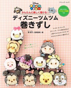 New Book Released in Japan Teaches You How to Make Tsum Tsum Sushi Rolls