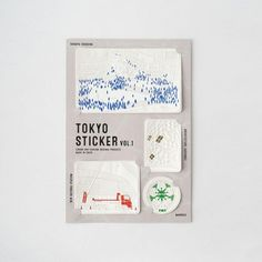 "CIBONE on Instagram: ""〈CIBONE CASE〉東京みやげに。…"" Tokyo Architecture, Animal Logo, Stickers, Box, How To Make, Gifts, Instagram, Snare Drum, Presents"
