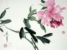 "Ning Yeh ""In Breeze""  