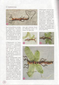 Gallery.ru / Фото #1 - Вышивка шелковыми лентами(Джина Кристанини,Вилма Страбелло) - Orlanda