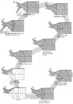 Dicen que la mayoría de los tiburones no son peligrosos. Lo que si es cierto, es que el tiburón que podéis plegar con estos diagramas tampoc...